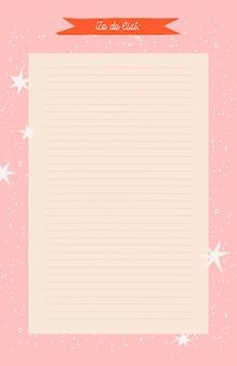 ピンクの星の印刷可能なプランナー、オーガナイザー。手描きの冬の華やかなメモ、やること、購入するリスト。