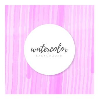 ピンクのストライプの水彩の背景