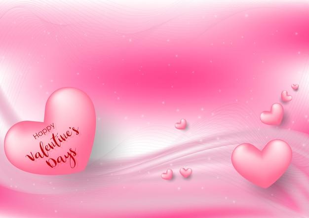 ピンクの背景にハートとピンクのバレンタインデー