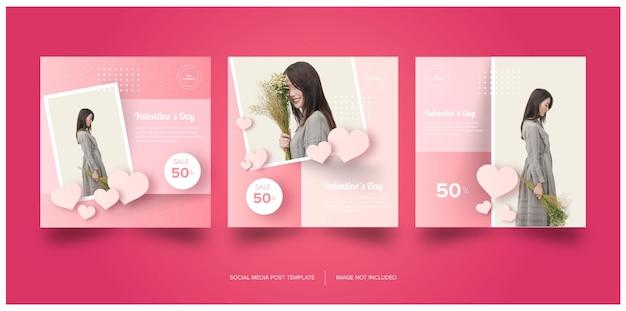 핑크 발렌타인 소셜 미디어 배너 프리미엄 무료 다운로드