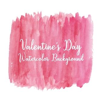 발렌타인 핑크 수채화 텍스처