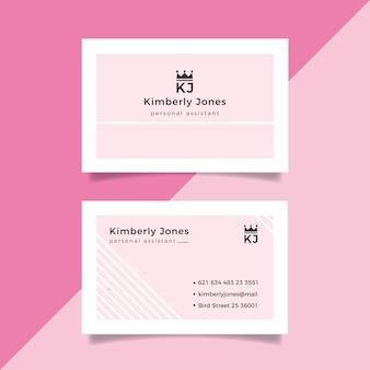 ピンクの白線最小限の名刺テンプレート