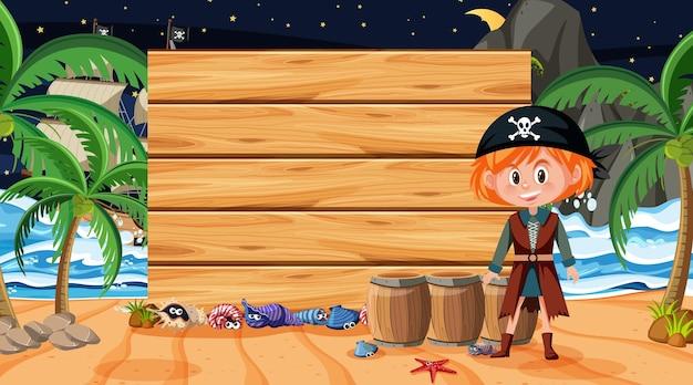Пиратские дети на пляжной ночной сцене с пустым шаблоном баннера