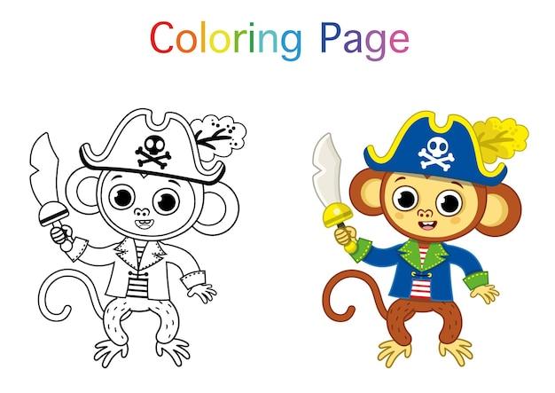子供のための剣絵画活動を保持している海賊猿ベクトル図