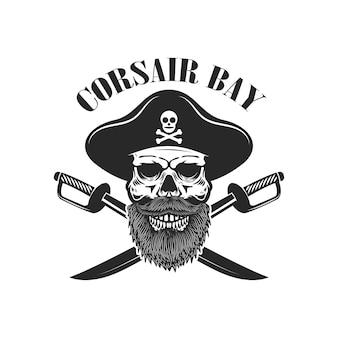 交差したサーベルと海賊の頭蓋骨