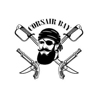 海賊。剣と海賊の頭のエンブレムテンプレート。ロゴ、ラベル、エンブレム、記号の要素。図