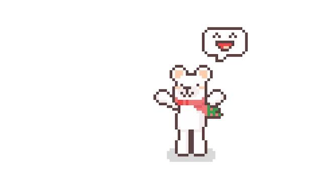 행복 한 이모티콘과 픽셀 아트 만화 귀여운 북극곰 캐릭터.