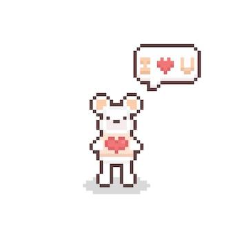 Пиксель арт милый белый медведь держит знак сердца.