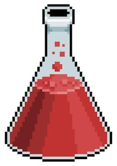 ピクセルアート三角フラスコ。ライフポーション。白い背景の上のビットゲームアイテム