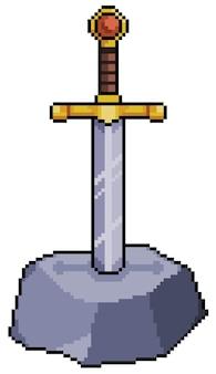 石のアイコンゲームビットのピクセルアートキングアーサーの剣