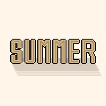 ピクセルアートレトロな茶色の夏のテキストデザイン