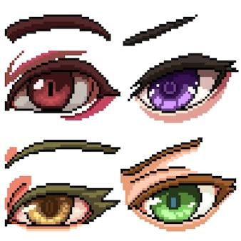 ピクセルアートセット孤立した女性の目
