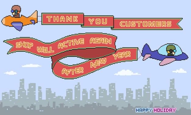 Pixel art of thank you ribbon