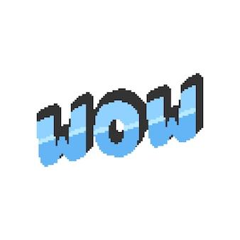 Пиксель арт вау синий текст дизайн