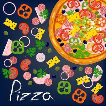 ピザと食材。