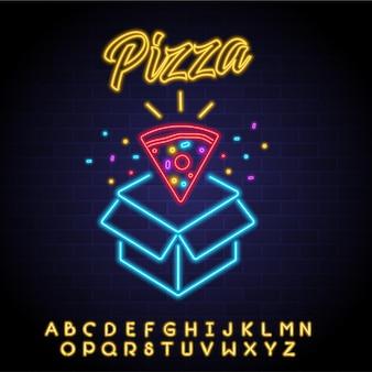 피자 박스 네온 불빛이 빛나는