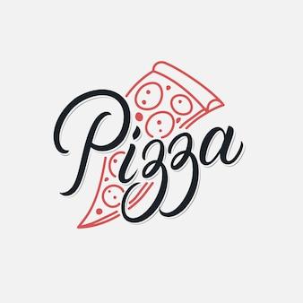 ピザ手書きレタリングロゴレストラン、ピッツェリア、カフェ。ヴィンテージレトロスタイル。現代の書道、タイポグラフィ。 。