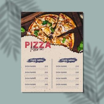 피자 레스토랑 메뉴 템플릿