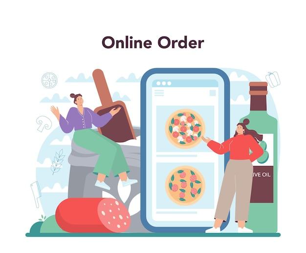 Pizzeria 온라인 서비스 또는 플랫폼