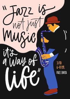 男性のサックス奏者またはサックスとエレガントなレタリングを持つ男性とのジャズ音楽祭、イベントまたはコンサートのためのプラカード、チラシまたは招待状のテンプレート