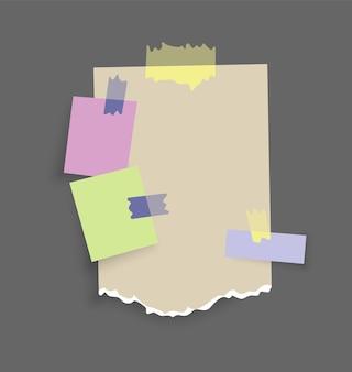 Место для сообщений-памяток на листах бумаги