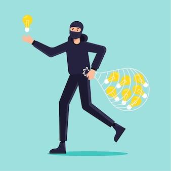泥棒と電球を使った盗作の概念