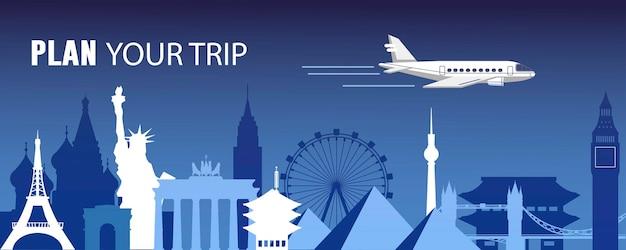 여행 벡터 평면 그림, 비행기, 유명한 관광지, 에펠탑, 자유의 여신상, 빅 벤, 센소지 사원, 브란덴부르크 문, 피라미드, 크렘린, 관람차를 계획하세요