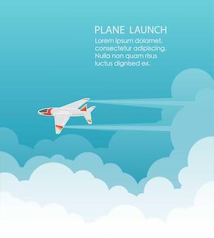 飛行機の打ち上げ。ベクトルイラスト