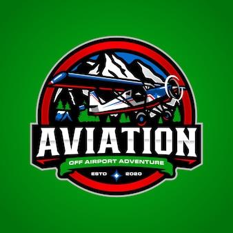 飛行機のロゴのテンプレート