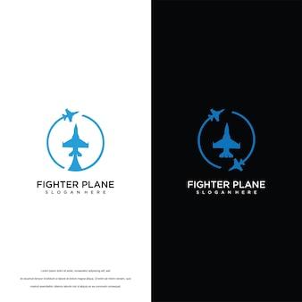 飛行機のロゴのベクトルテンプレート