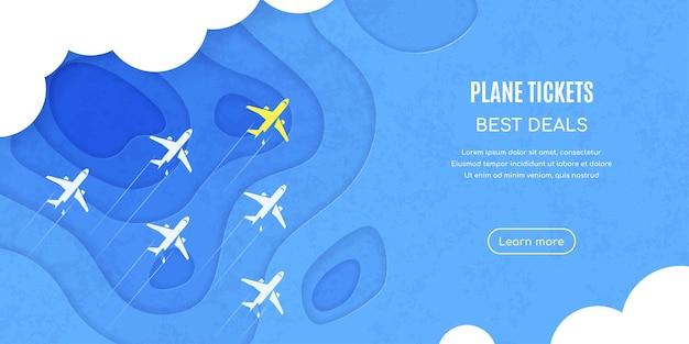 青いテクスチャ背景、フラットスタイルのイラストの上に雲の上を飛んでいる飛行機。