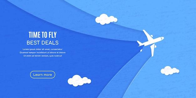 파란색 질감 된 배경, 평면 스타일 그림 위에 구름 위를 비행하는 비행기.