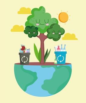 행성 및 재활용 개념