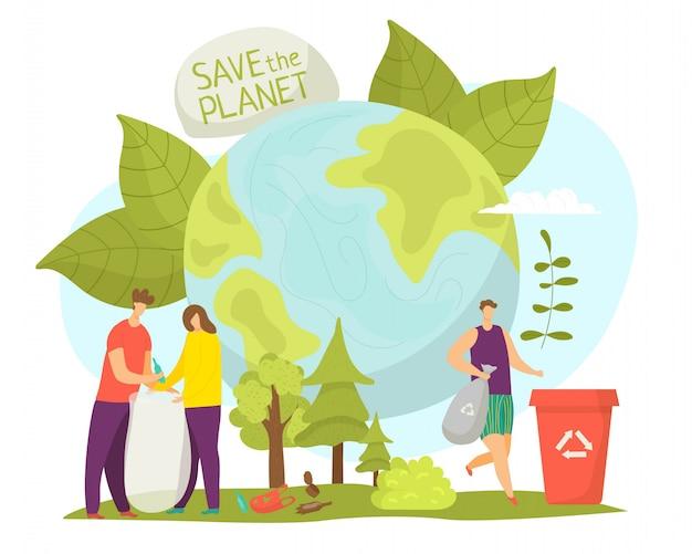 惑星環境と生態学のケア、イラスト。人々の文字は地球の自然を救う、きれいな環境の世界の概念。漫画の世界的保護、男性女性ボランティア。