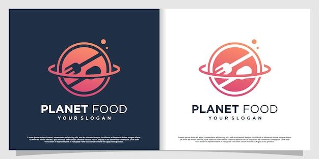シンプルでミニマリストのコンセプトプレミアムベクトルと惑星食品のロゴ