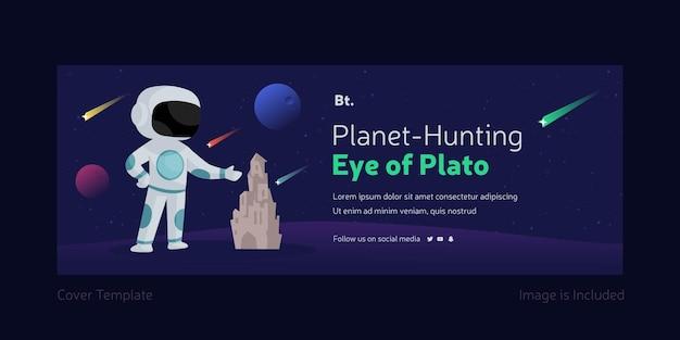 플라톤 페이스 북 커버 페이지 템플릿의 행성 사냥 눈
