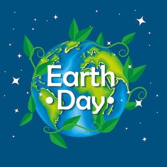 地球の日に葉の枝を持つ惑星
