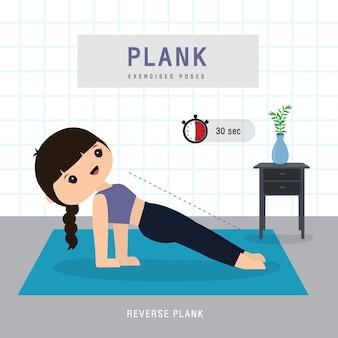 플랭크 운동. 깔기 운동과 체육관 집에서 요가 훈련을하는 여자