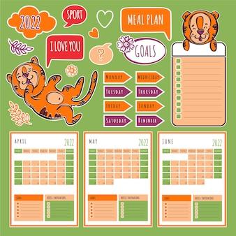 Планировщик весна тигр 2022 шаблон расписание и коллекция с элементами дизайна и тиграми