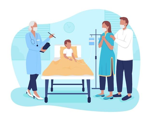 病院に滞在する子供を計画する2dベクトル孤立した図。漫画の背景に子供の状態フラット文字について医師と話している親。プライベートクリニックのカラフルなシーンの病室
