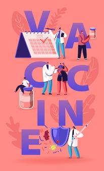 계획 백신 적용 개념. 만화 평면 그림