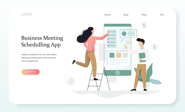 웹 배너 개념 계획. 사업 계획 및 전략에 대한 아이디어. 목표 또는 목표 설정 및 일정 준수. 삽화