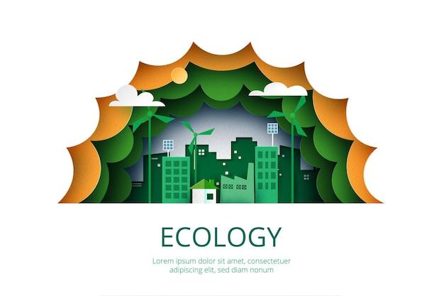 植物とエコ保護シールドのロゴのデザイン。自然とエコロジーの保全の概念。ペーパーカットのベクトル図。
