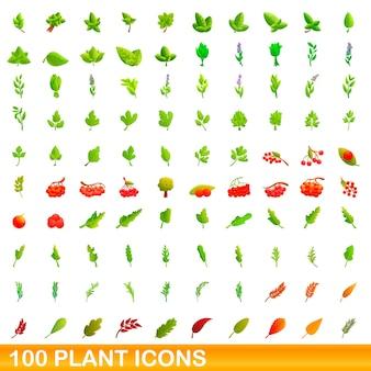 Набор иконок растений. карикатура иллюстрации растений иконок на белом фоне