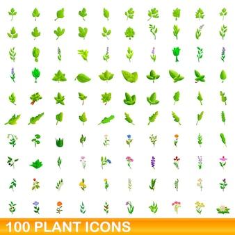 植物のアイコンを設定します。白い背景に設定されている植物アイコンの漫画イラスト