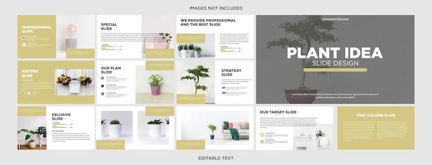 식물 아이디어 다목적 프레젠테이션 디자인