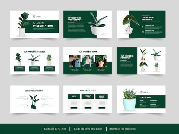 식물 실내 또는 녹색 프리젠 테이션 템플릿