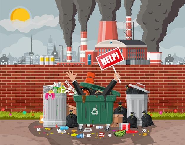 喫煙パイプを植えます。街のスモッグ。工場からのゴミの排出。環境災害。ゴミだらけのゴミ箱。環境汚染生態学の性質。