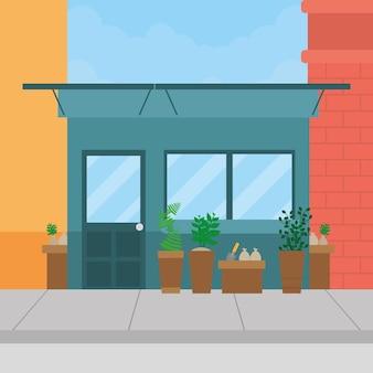 식물 및 원예 상점