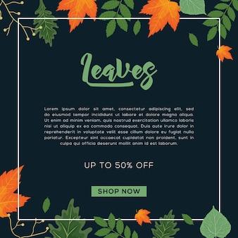 식물과 잎 배경 화려한 쇼핑 판매 템플릿